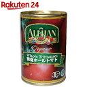 アリサン ホールトマト缶 400g【楽天24】[アリサン トマト缶詰(トマト缶) ホールトマト]