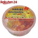 ハリボー ハリボックス ベア 200g【楽天24】【あす楽対応】[HARIBO(ハリボー) グミ お菓子]