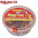 ハリボー ハリボックス コーラ 200g【楽天24】【あす楽対応】[HARIBO(ハリボー) グミ お菓子]