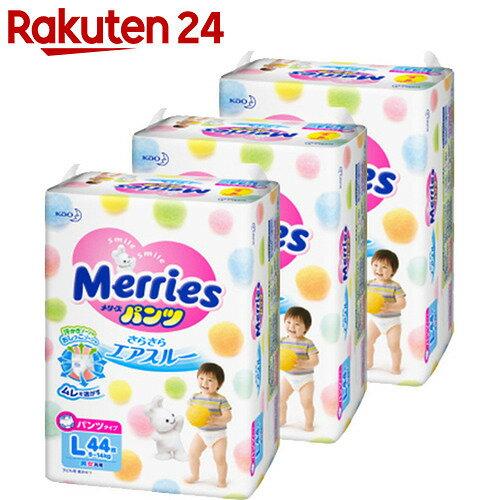 【ケース販売】メリーズパンツ さらさらエアスルー Lサイズ 44枚×3個パック (132枚入り)