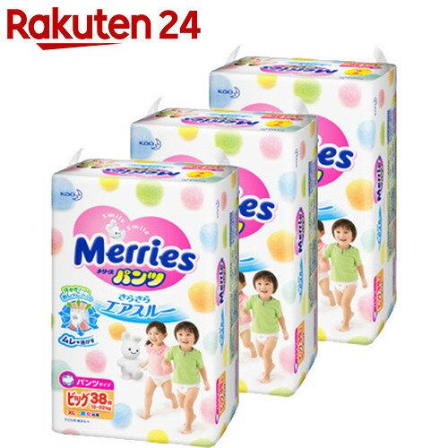 【ケース販売】メリーズパンツ さらさらエアスルー ビッグサイズ 38枚×3個パック (114枚入り)