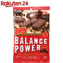 バランスパワー ココア味(チョコチップ入り) 6袋(12本)【楽天24】【あす楽対応】[バランスパワー カロリーコントロール食 クッキー]