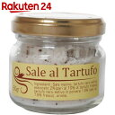 テンタツィオーニ トリュフ塩 50g【楽天24】[Tentazioni(テンタツィオーニ) トリュフ塩]【調味料セール】