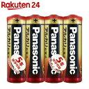 パナソニック アルカリ乾電池 単3形 4本パック LR6XJ/4S【楽天24】[パナソニック 単3乾電池 防災グッズ]