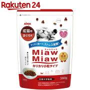 MiawMiaw カリカリ小粒タイプ まぐろ味 580g【pet7】