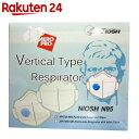 SMCエアプロ N95マスク ホワイト レギュラー 30枚入【楽天24】[SMC ウイルス対策マスク N95マスク]【nor_6】