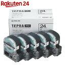 キングジム テプラPROテープ エコパック 5個入 SS24K-5P(白/黒文字 24mm幅)【楽天24】[テプラ 24mm幅テプラテープ]