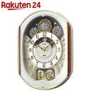 セイコー 電波掛け時計(電波からくり時計) ウェーブシンフォニー RE562H
