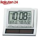 セイコー ハイブリッドソーラー 電波時計(温度・湿度表示付き目ざまし時計) SQ751W【楽天24】【あす楽対応】[セイコー 目覚まし時計]