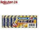 三菱 アルカリ乾電池 単3形 10本パック LR6N/10S【楽天24】【あす楽対応】