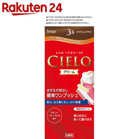 シエロ ヘアカラーEX クリーム 3S(スタイリッシュブラウン)