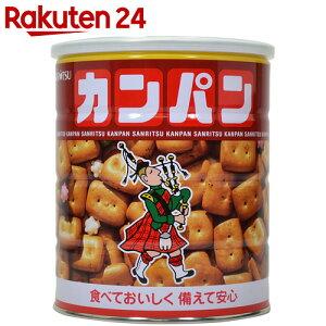 三立 カンパン 缶入 ホームサイズ 475g【bosai_6】