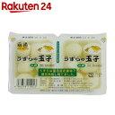 うずらの玉子 水煮 6個入り×2パック【楽天24】[食通 うずら卵(水煮)]