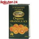 むそう オーガニックオレンジジュース 250ml【楽天24】【あす楽対応】[ムソーオーガニック オレンジジュース]