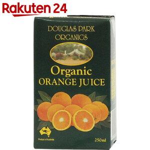 オーガニックオレンジジュース ムソーオーガニック オレンジ ジュース