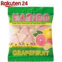ハリボー グレープフルーツ 200g【楽天24】【あす楽対応】[HARIBO(ハリボー) グミ お菓子]