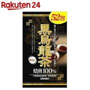 オリヒロ 黒烏龍茶 5g×52袋