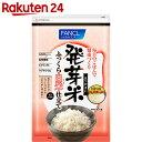 ファンケル発芽米 ふっくら白米仕立て 2kg【イチオシ】