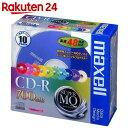 マクセル CD-R 700MB 10枚パック S.MIX1P10S【楽天24】【あす楽対応】[日立マクセル maxell CD-R]