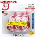 トンボ鉛筆 MONO 修正テープ カートリッジ YR5 3個パック KPA-322