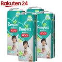 パンパース さらさらパンツ ビッグサイズ 38枚×4パック (152枚入り)【uj1】【イチオシ】【...