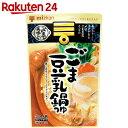 ミツカン シメまで美味しい ごま豆乳鍋つゆ ストレート 750g【gs】