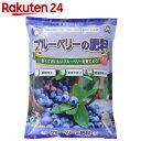 朝日工業 ブルーベリーの肥料 2kg【楽天24】[朝日工業 肥料]