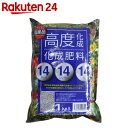 高度化成肥料 14-14-14 1kg【楽天24】[三菱(MITSUBISHI) 肥料]