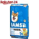 アイムス 成犬用 体重管理用 チキン 小粒 12kg/アイムス/プレミアム・ドッグフード(肥満犬・ダイエット用)/送料無料