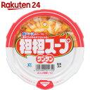 担々スープワンタン 31g×12個【楽天24】【ケース販売】[マルちゃん スープ]