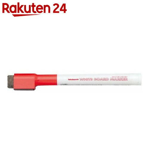 ナカバヤシ ホワイトボードマーカー 丸芯2mm WMK-101-R 赤【楽天24】【あす楽…...:rakuten24:10429412
