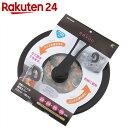 レボック 回転ハンドル兼用カバー 22-26cm RR-5439【楽天24】【あす楽対応】[フライパン フタ 蓋]