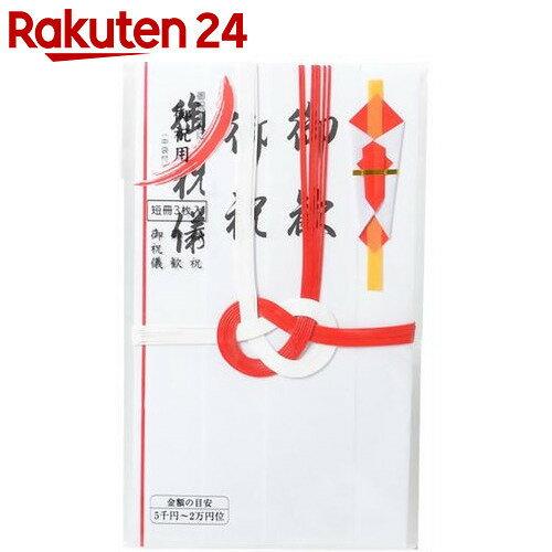 御祝用 祝金封 キ-Z114【楽天24】[マルアイ 祝儀袋・のし袋]...:rakuten24:10347232