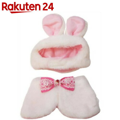 エレガントなウサギちゃん ピンクセット