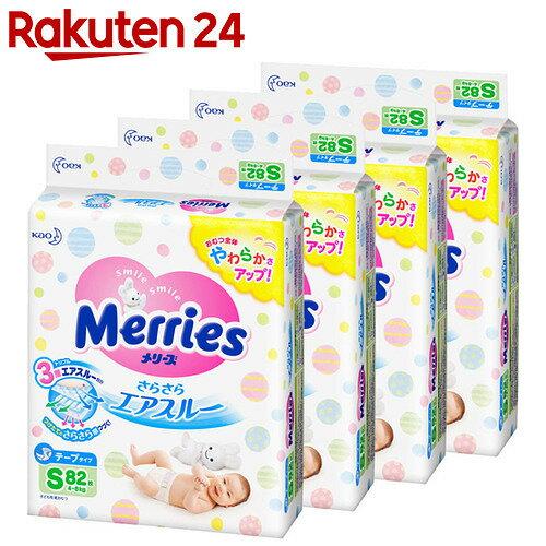 【ケース販売】メリーズ さらさらエアスルー テープ Sサイズ 82枚×4パック (328枚入り)