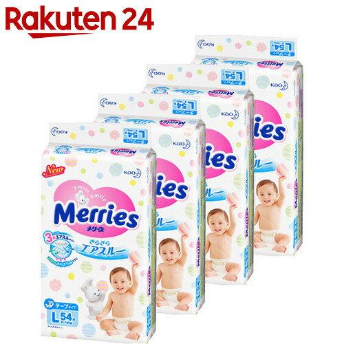 【ケース販売】メリーズ さらさらエアスルー テープ Lサイズ 54枚×4パック (216枚入り)