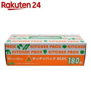 トクトクキッチンパック ケミカル ジャパン キッチン