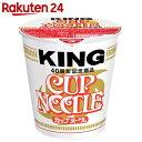 日清 カップヌードル キング 120g×12個【楽天24】【ケース販売】[カップヌードル カップラーメン(カップ麺)]