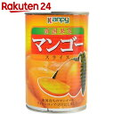 カンピー マンゴー スライス 4号缶 425g【楽天24】[カンピー マンゴー(缶詰)]