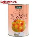 カンピー フルーツカクテル 4号缶 420g