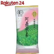 有機栽培茶 阿蘇煎茶 70g