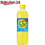 サントリー CCレモン リフレッシュゼロ 500ml×24本