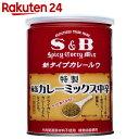 S&B 赤缶カレーミックス 中辛 200g【楽天24】【あす楽対応】[S&B カレーパウダー]
