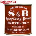S&B 赤缶カレー粉 84g