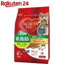 ビューティープロ 低脂肪 1歳から フィッシュ味 室内猫用 1.5kg(300g×5袋)【楽天24】【あす楽対応】[BEAUTY pro(ビューティプロ) キャットフード]