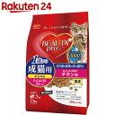 ビューティープロ 1歳からの成猫用 チキン味 室内猫用 1.5kg(300g×5袋)【楽天24】【あす楽対応】[BEAUTY pro(ビューティプロ) キャットフード]