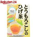 とうもろこしのひげ茶 8g×20袋【楽天24】[山本漢方製薬 コーン茶(とうもろこし茶) お茶]