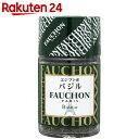 FAUCHON バジル エジプト産 6g
