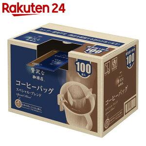 マキシム レギュラー コーヒー ドリップ スペシャル ブレンド ドリップオン