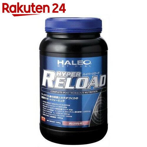 HALEO(ハレオ) ハイパーリロードV2 オレンジレモン 1.5kg